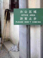 n China die Kehrseite